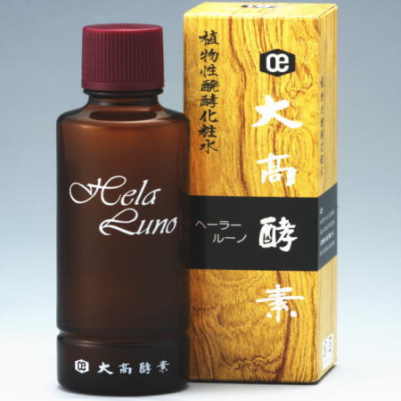 大高酵素・ヘ―ラールーノ(植物エキス醗酵美容水)