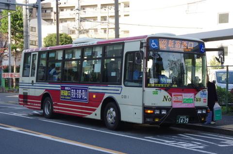 IMGP3815.jpg