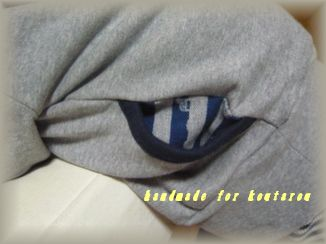 タートルグレー*ポケット