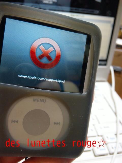 iPodからのダメ出し(涙)