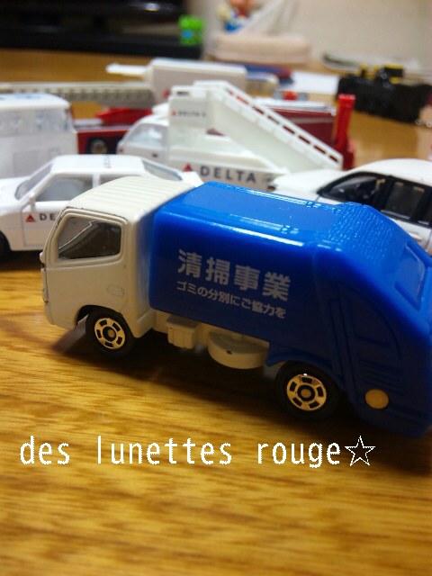 ryota's car
