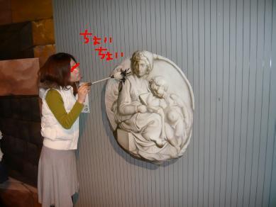 画像 那須旅行 011-4