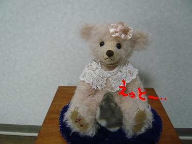 画像5(080515~) 1224-4