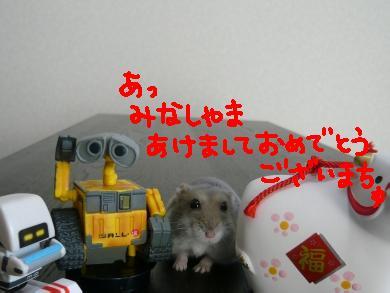 画像れみぃ年賀状うし 115-3