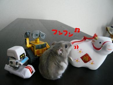 画像れみぃ年賀状うし 137-4