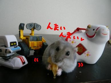画像れみぃ年賀状うし 170-3
