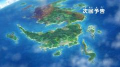 ライオコット島