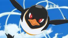 皇帝ペンギンX 予告