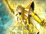 乙女座のシャカ 1