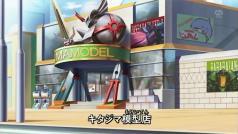 キタジマ模型店