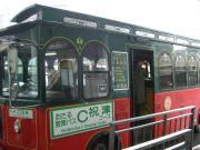 小樽 観光バス