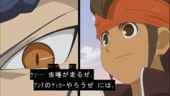 剣城と円堂監督 2