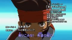 OP円堂 1