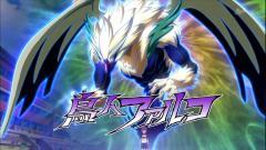 鳥人ファルコ 1
