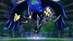 黒き翼レイブン 1