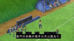 鬼道コーチ 2