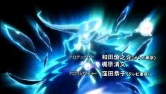 幻影のダラマンガラス D OP