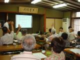 20110930瀬戸講演1