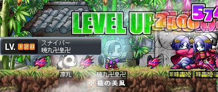 弩師10 120レベル
