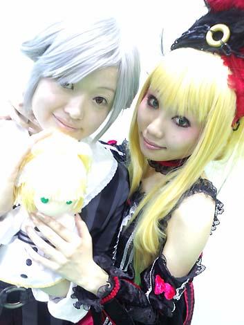 メルツ:ユイさん★(2010/12/19)