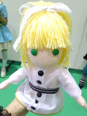 ユイさんお手製エリーザベト人形★(2010/12/19)