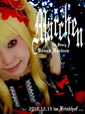 《童話》20101015