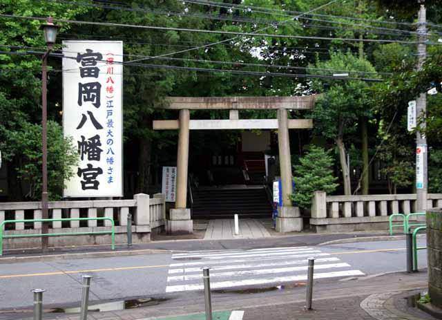 fukagawafudou13
