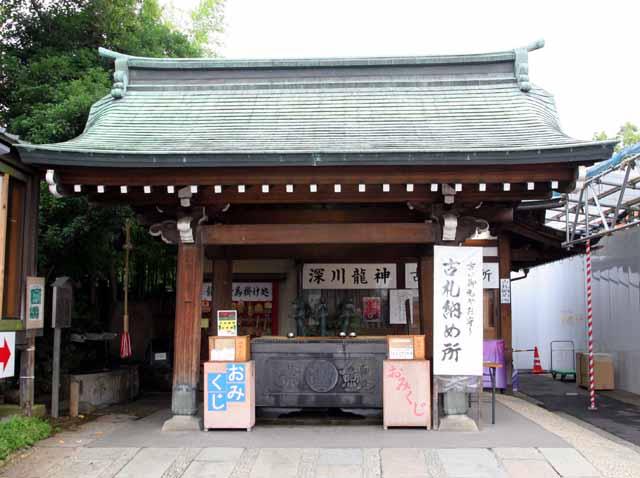 fukagawafudou3