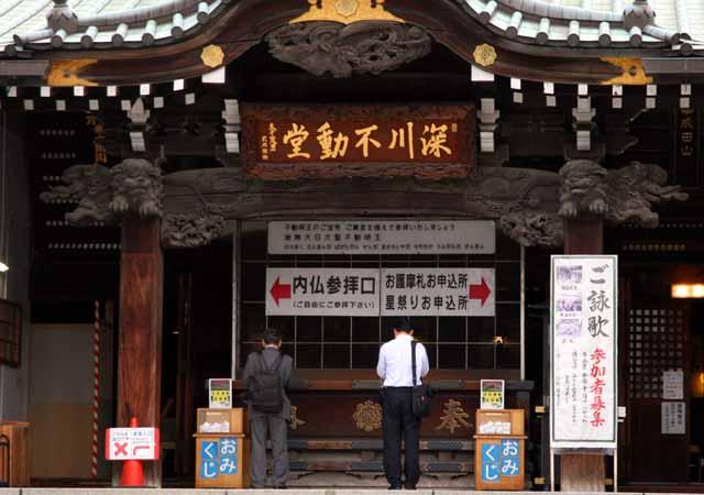 fukagawafudou6