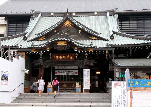 fukagawafudou5