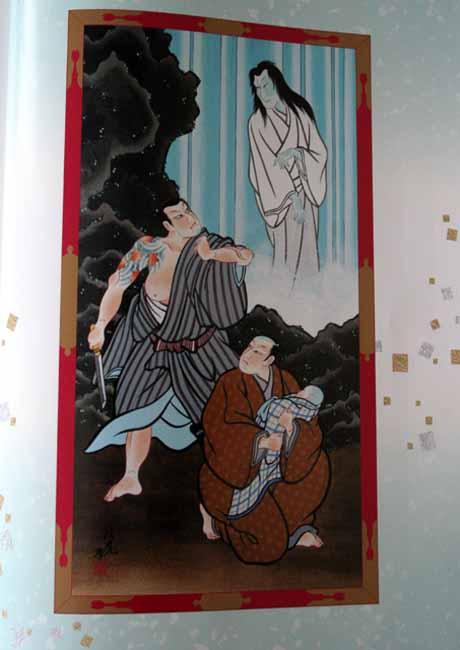 kabuki85