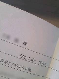 KC3X00100001.jpg