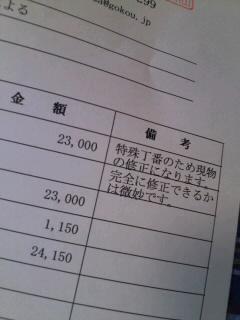 KC3X00110001.jpg