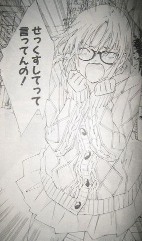 YA21_ゆびさきミルクティー
