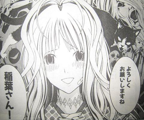 YA22_恋愛怪談サヨコさん