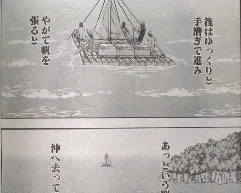 YA24_自殺島