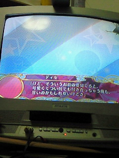 20081207184457