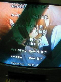 20081214061621