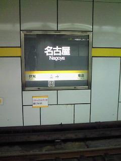 20090101171855