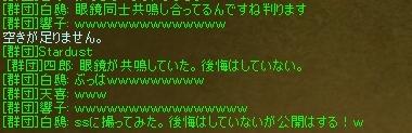 hbo_20090712130942.jpg