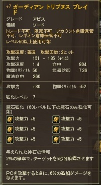 アビス武器2