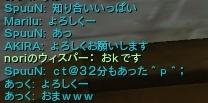 IDCT1