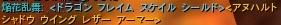 2倍ポエタ6