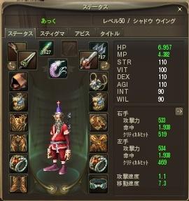 Aion0189.jpg