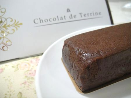 ショコラ・デ・テリーヌ