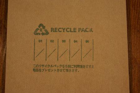 recyclepack1.jpg