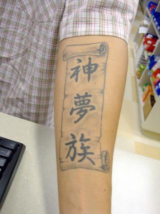 31-男30代_convert_20110726114519