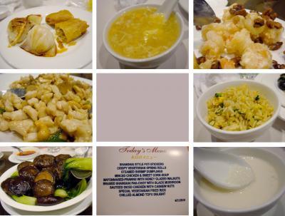 food_convert_20100617152156.jpg