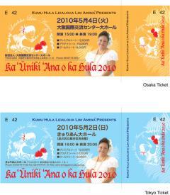 ticket_convert_20100302084115.jpg