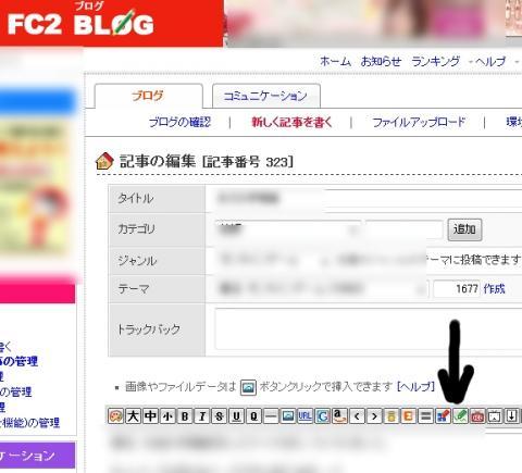 FC2oekaki.jpg